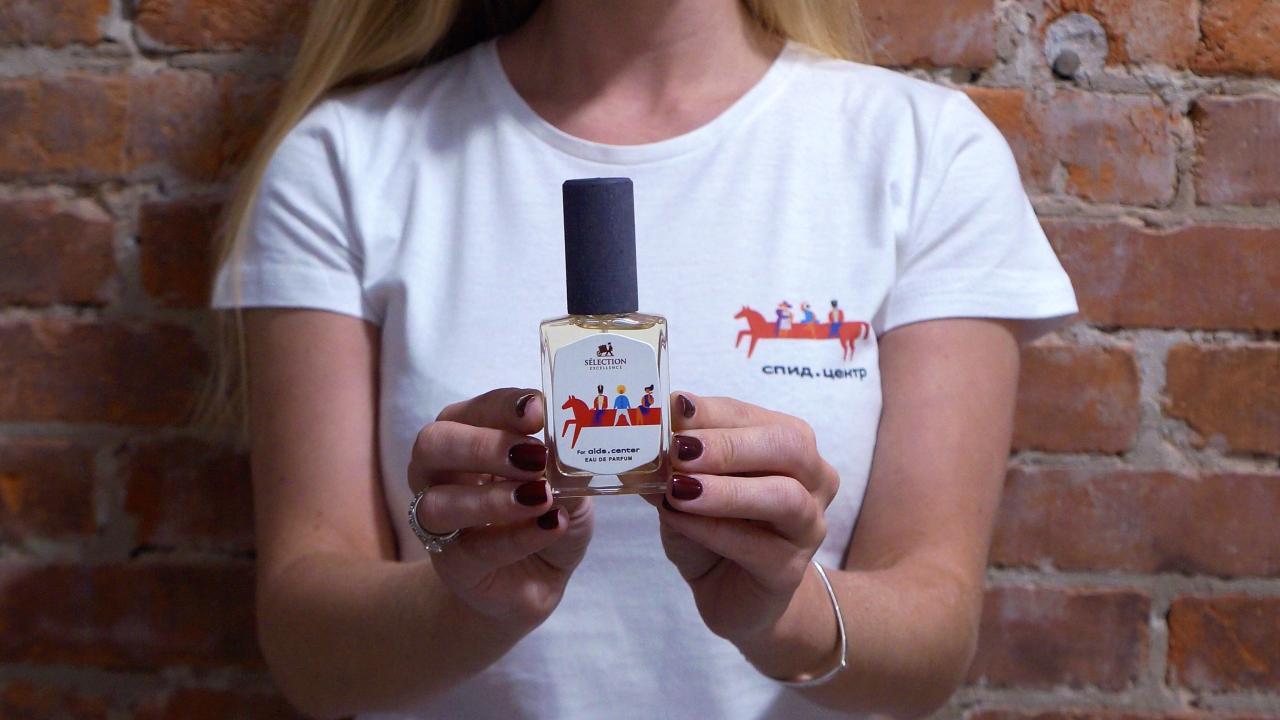 ВРоссии выпустили парфюм вподдержку борьбы соСПИДом - изображение 1