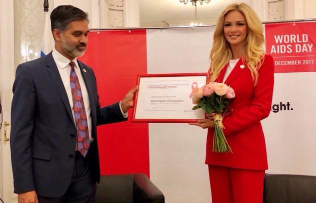 Victoria Lopyreva appointed as a UNAIDS Special Ambassador
