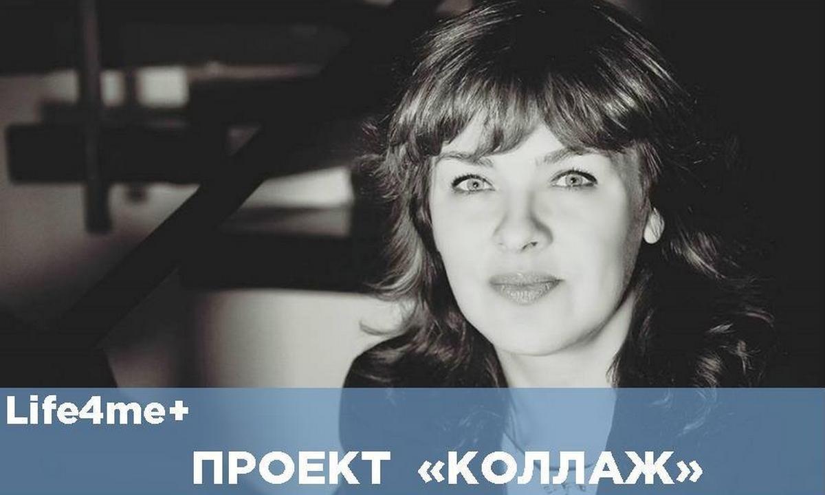 «Коллаж»: Елена Билоконь, Темиртау - изображение 1