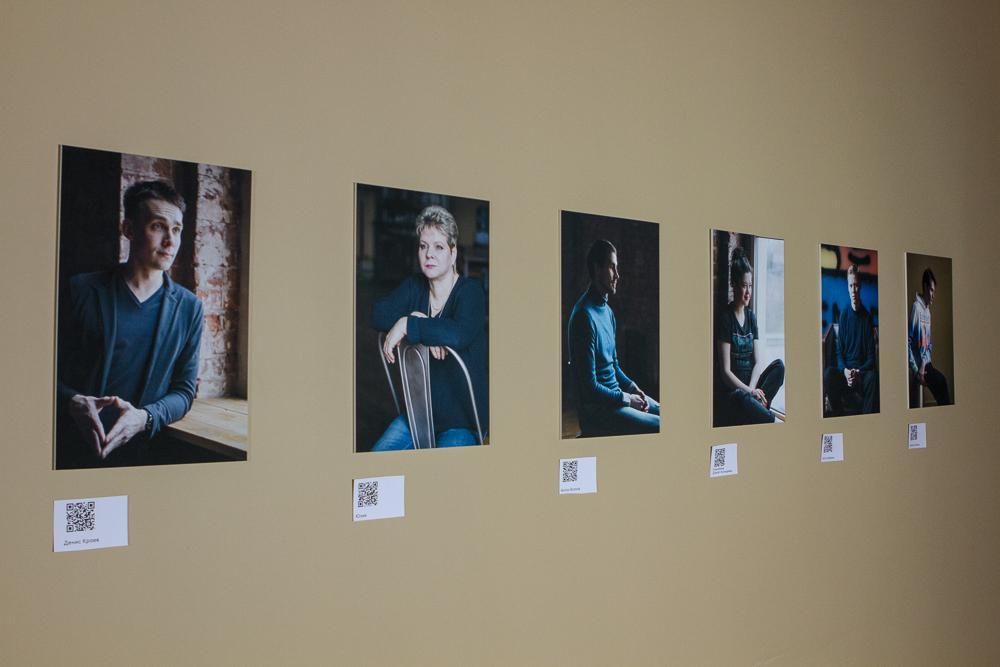 ВМоскве открылась фотовыставка оборцах со стигматизациейВИЧ - изображение 1