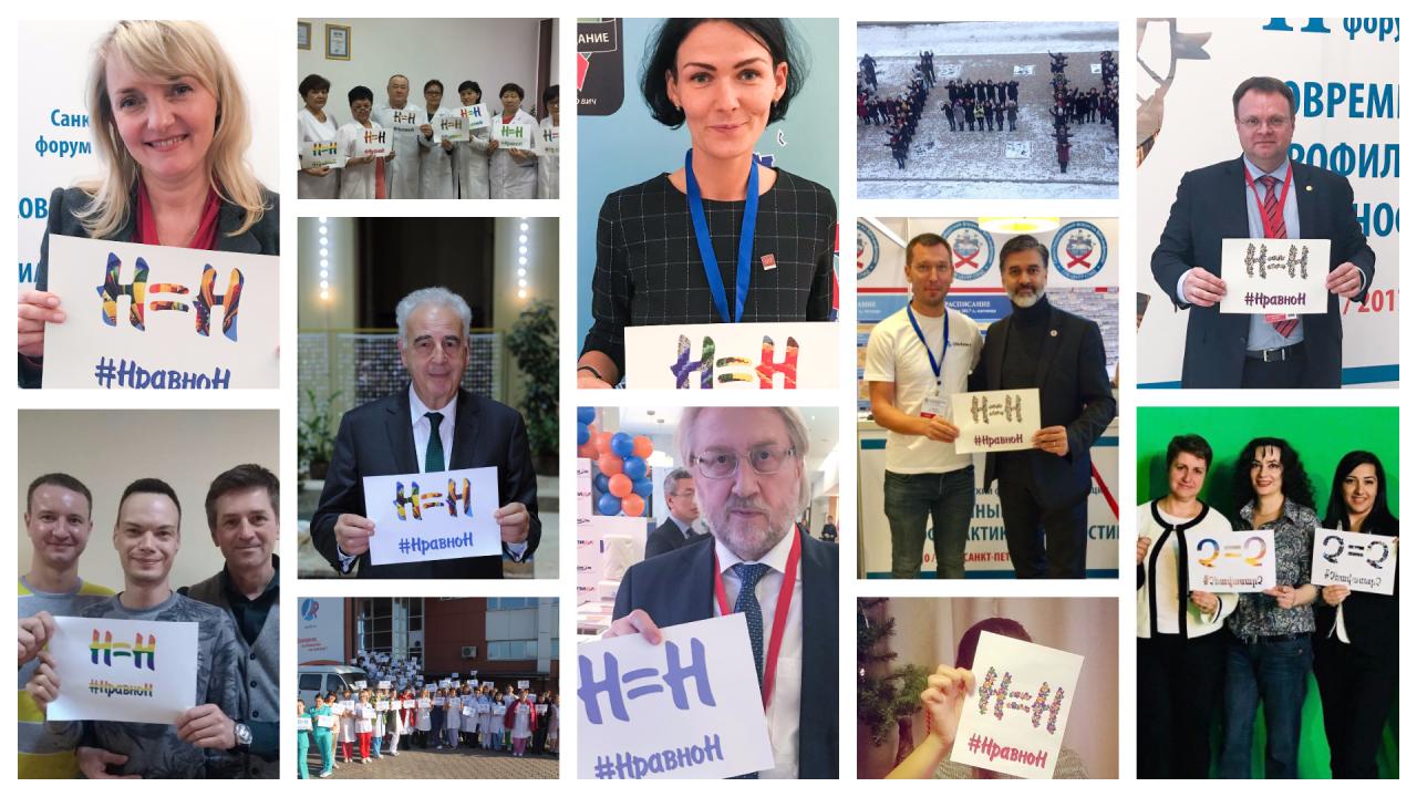 Более 50 организаций из стран ВЕЦА поддержали кампанию «Неопределяемый значит не передающий» - изображение 1