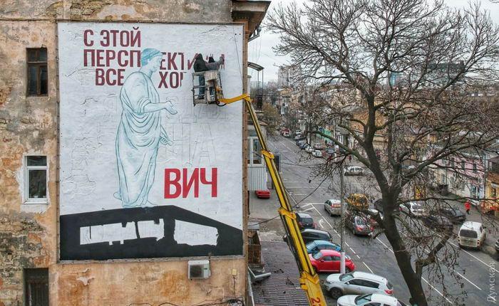 Одесский Дюк призывает сделать тест наВИЧ - изображение 1