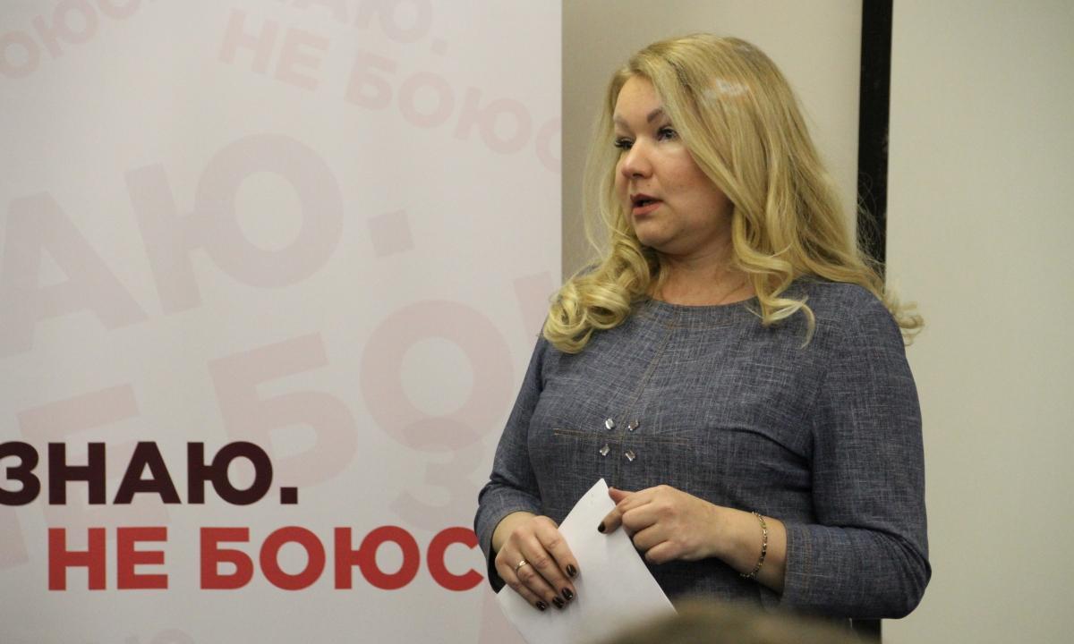 В Екатеринбурге готовятся ко Всемирному дню борьбы со СПИДом - изображение 1