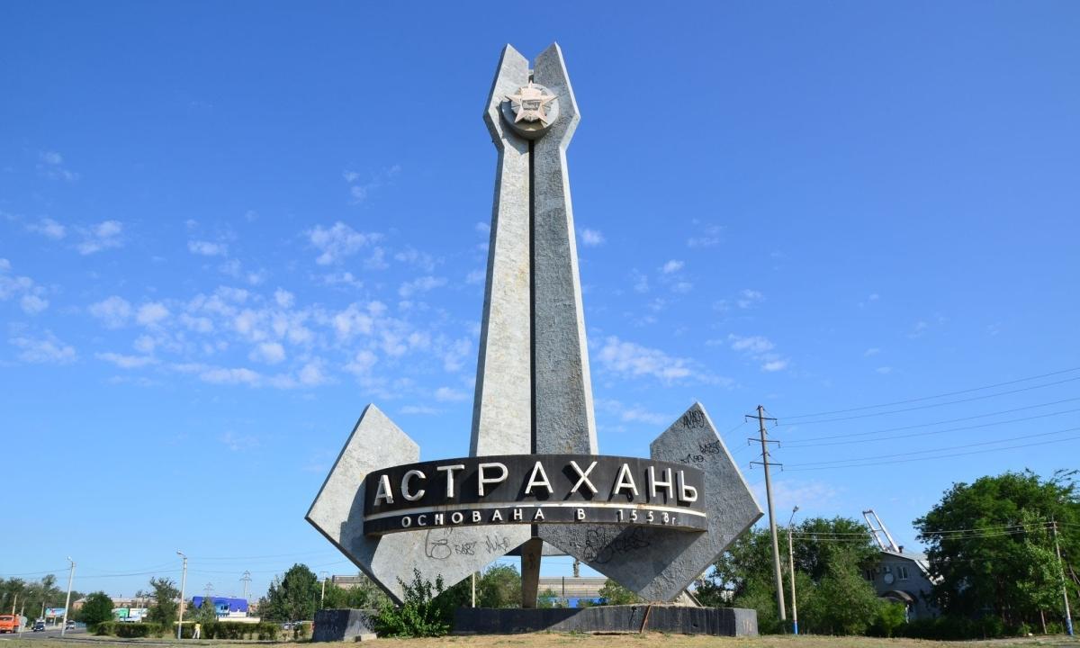 В Астрахани выступили против профилактики ВИЧ на рабочих местах - изображение 1