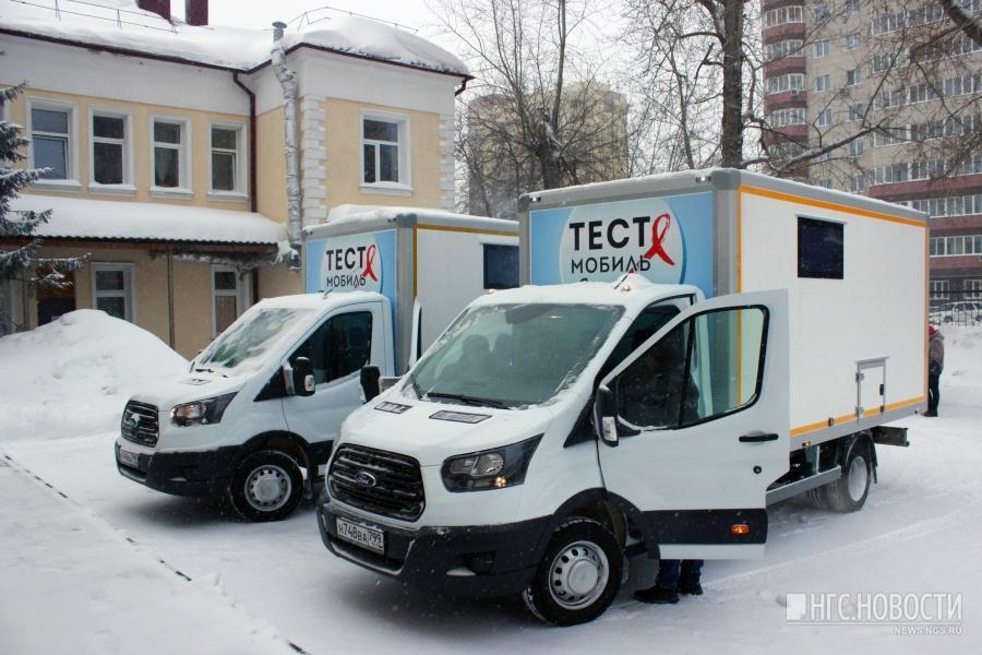 Новосибирские медики получили два новых тест-мобиля - изображение 1