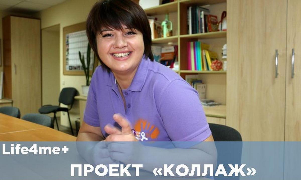 «Коллаж»: равная консультантка Наталья Налимова, Кишинев - зображення 1
