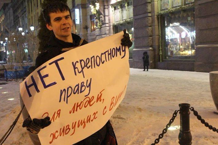 «Коллаж»: Михаил Романов, равный консультант, Санкт-Петербург - изображение 1