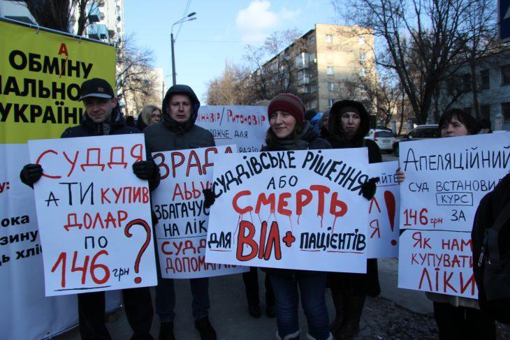 Украинские пациенты с ВИЧ продолжают бороться с монополией AbbVie - изображение 1