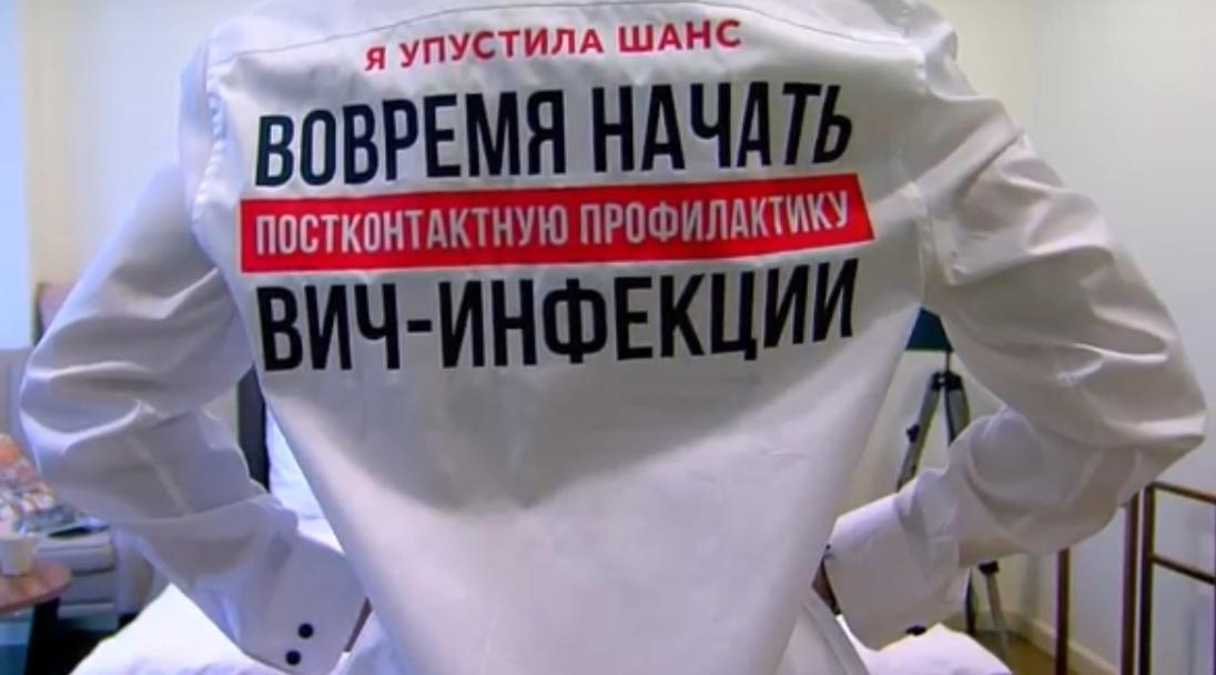 Актриса устроила перформанс вподдержку постконтактной профилактики ВИЧ