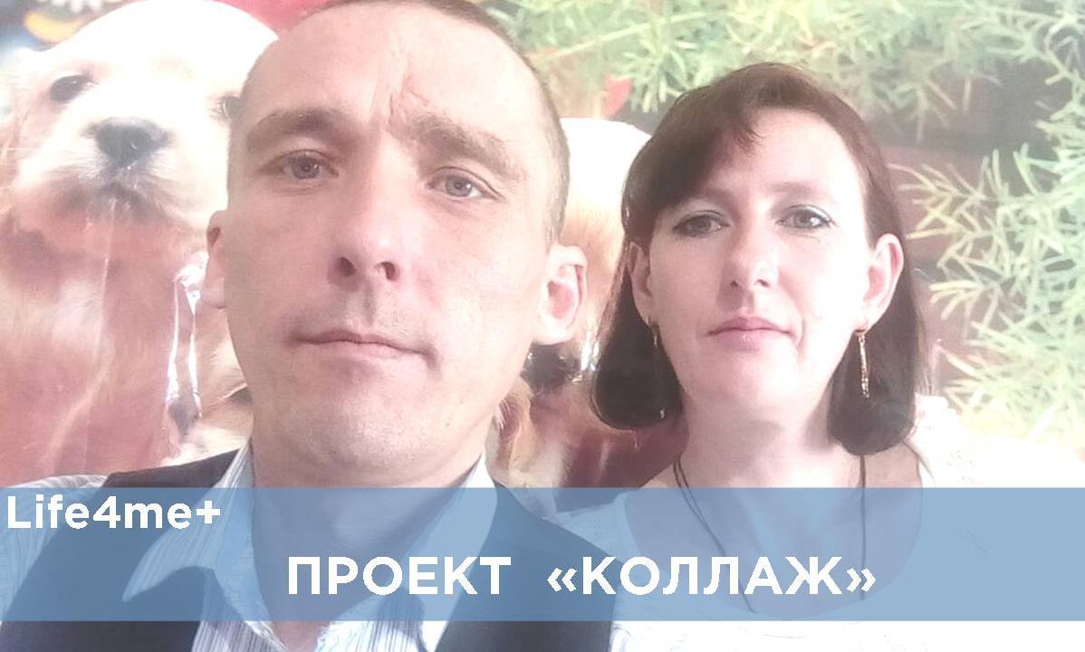 «Коллаж»: Ильдар Гузаиров и Оксана Сошникова, Кара-Балта, Кыргызстан - изображение 1