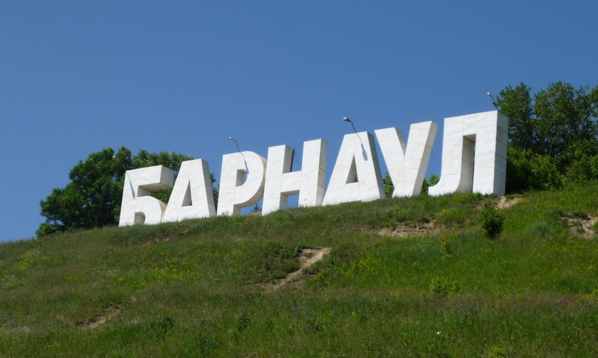 Алтайский краевой СПИД-центр набирает волонтеров - изображение 1