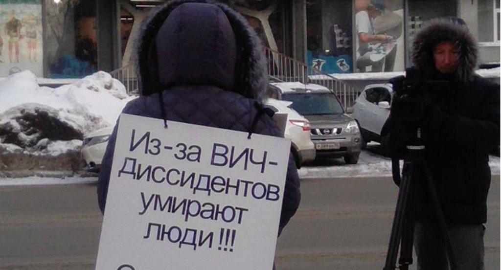 Тюмень подготовила законопроект о ВИЧ-диссидентах в отношении детей - изображение 1