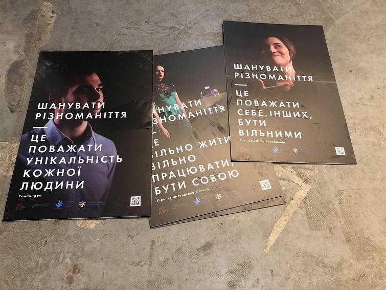 В Киеве сорвали выставку, посвященную правам человека - изображение 1