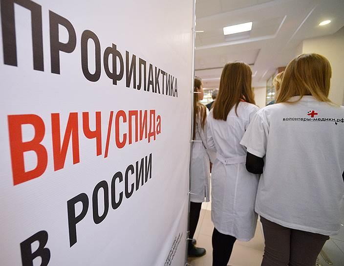 Минздрав подготовил законопроект по борьбе с ВИЧ-диссидентами - изображение 1