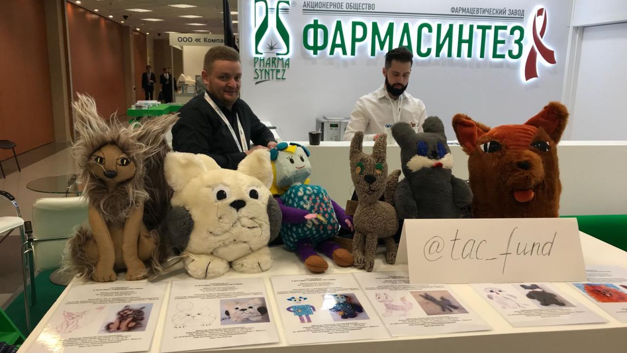 На конференции EECAAC – 2018 пройдет благотворительный аукцион - изображение 1