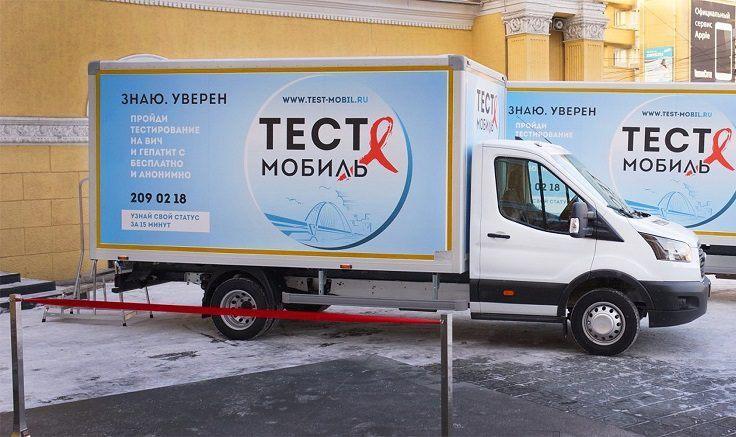 Эксперт: Ситуация с ВИЧ в Новосибирской области хуже, чем в Танзании - изображение 1