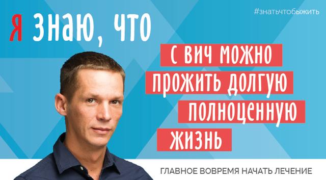 Петербургский Центр СПИД заявил о преимуществах раннего назначения АРВТ