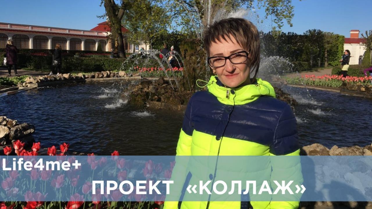 «Коллаж»: Наталья Коржова, г. Воронеж - изображение 1