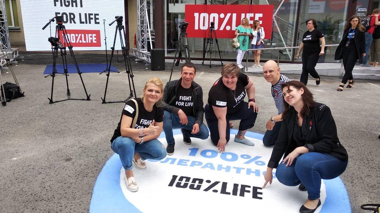 Сеть людей, живущих с ВИЧ, открыла в Киеве некоммерческий медицинский центр - изображение 1