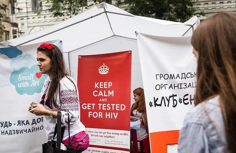 Минздрав Украины предоставит привилегии Глобальному фонду - изображение 1