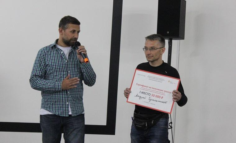Уральский журналист выиграл престижный конкурс за статью о дискордантных парах - изображение 1