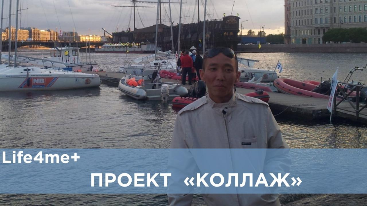 «Коллаж»: Виктор Ким, г. Ташкент, Узбекистан - նկարը 1