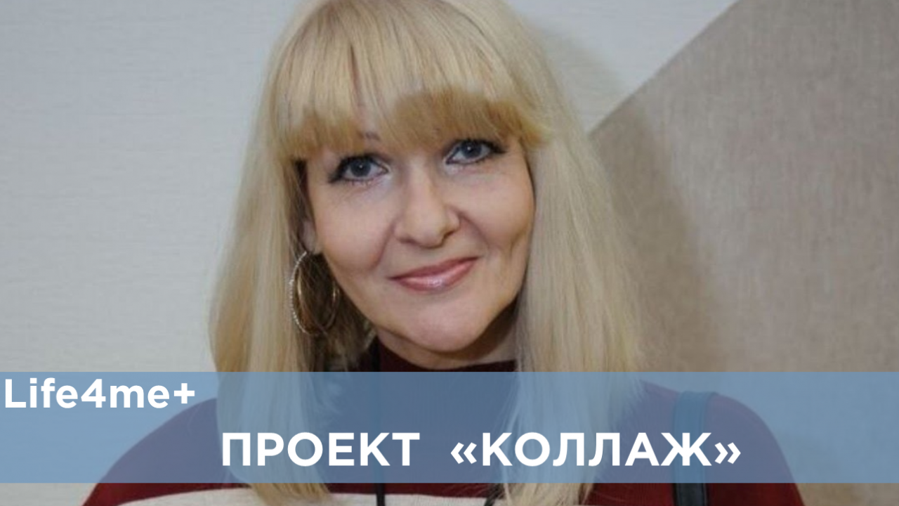 «Коллаж»: Юлия Коган, г. Одесса, Украина - изображение 1