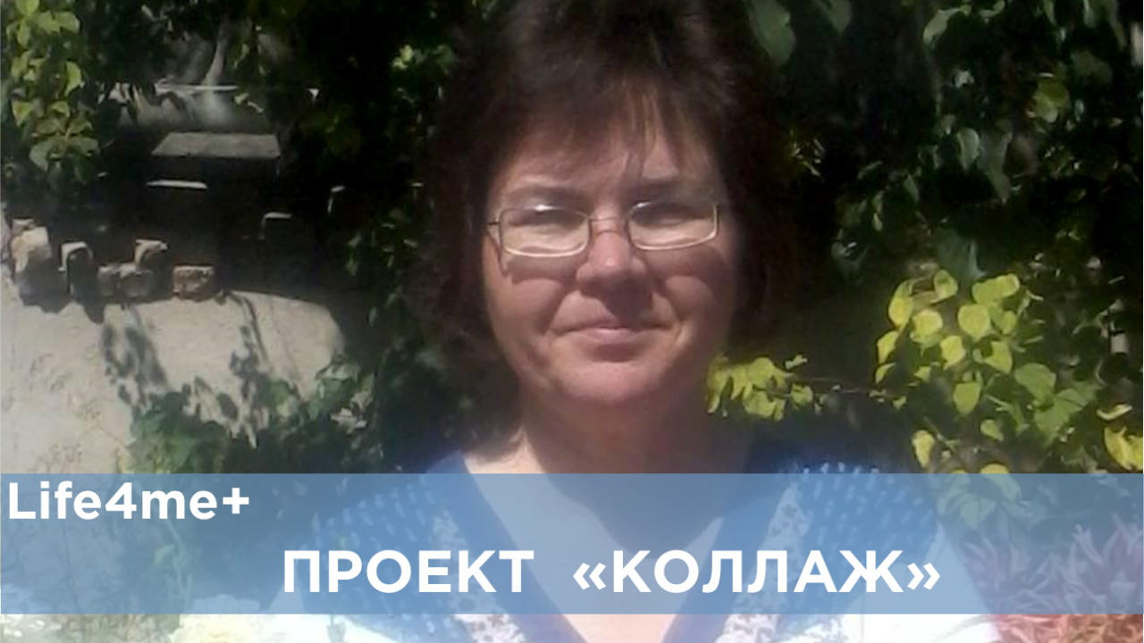 «Коллаж»: Анна Бабаджанова, Талас, Кыргызстан