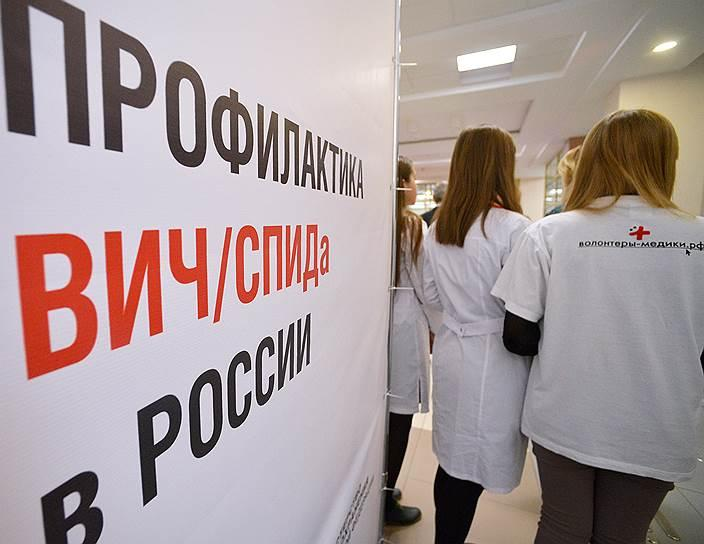 Власти РФ предлагают ужесточить контроль за НКО, проводящими программы профилактики ВИЧ в стране