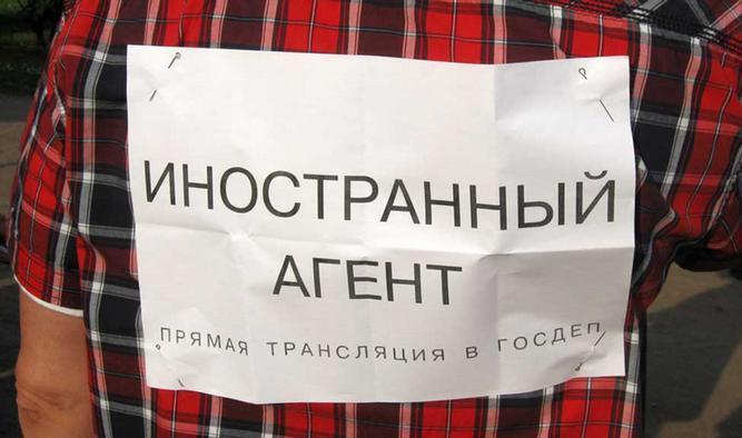 Минздрав отверг заявления об участии в разработке законопроекта о контроле НКО, проводящих профилактические программы против ВИЧ - изображение 1