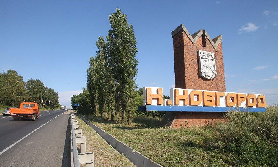 Нижегородские власти выделили на борьбу с ВИЧ 362 млн рублей - изображение 1