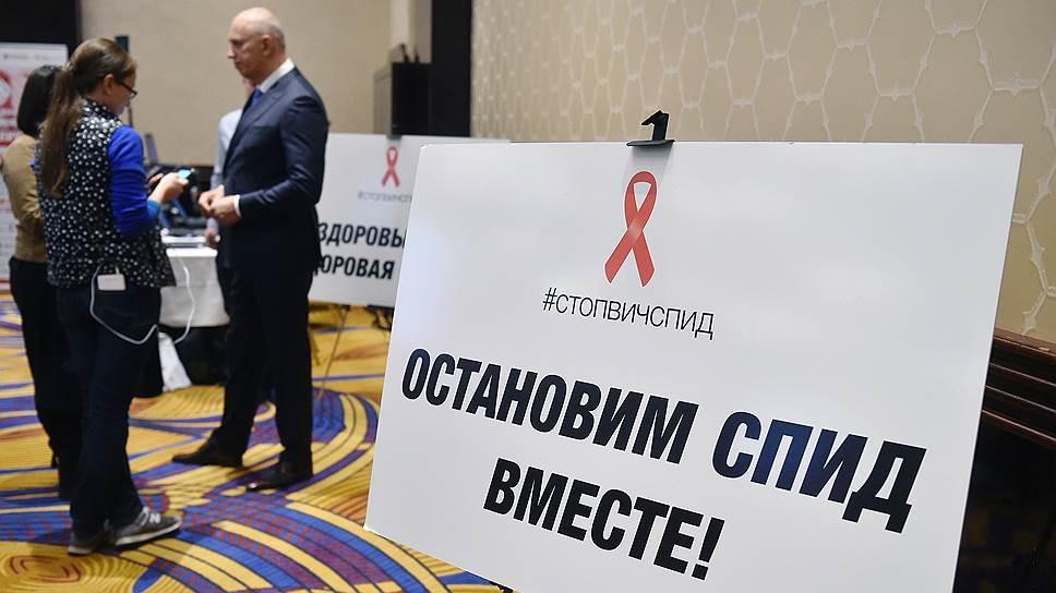 Минздрав России утвердил рекомендации по разработке программы профилактики ВИЧ в ключевых группах - изображение 1