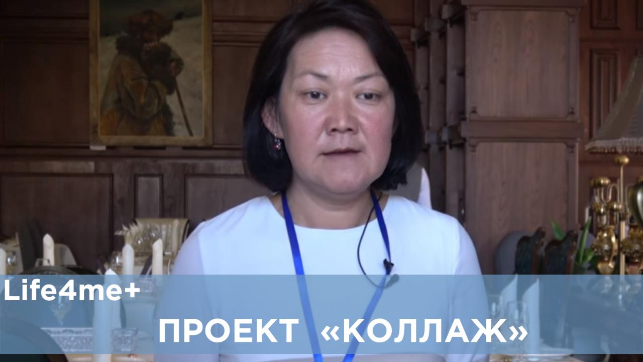 «Коллаж»: Бактыгуль Шукурова, г. Кара-Балта, Кыргызстан
