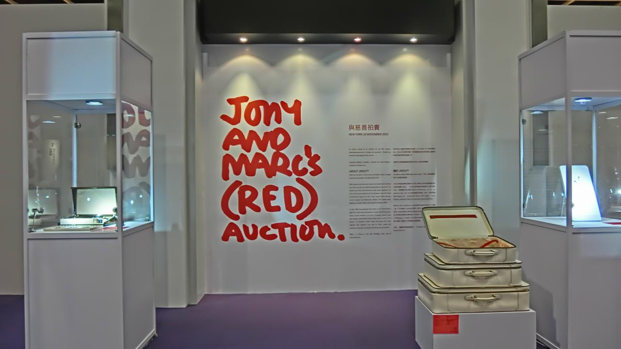 Sotheby's проведет аукцион в поддержку борьбы с ВИЧ/СПИДом - изображение 1
