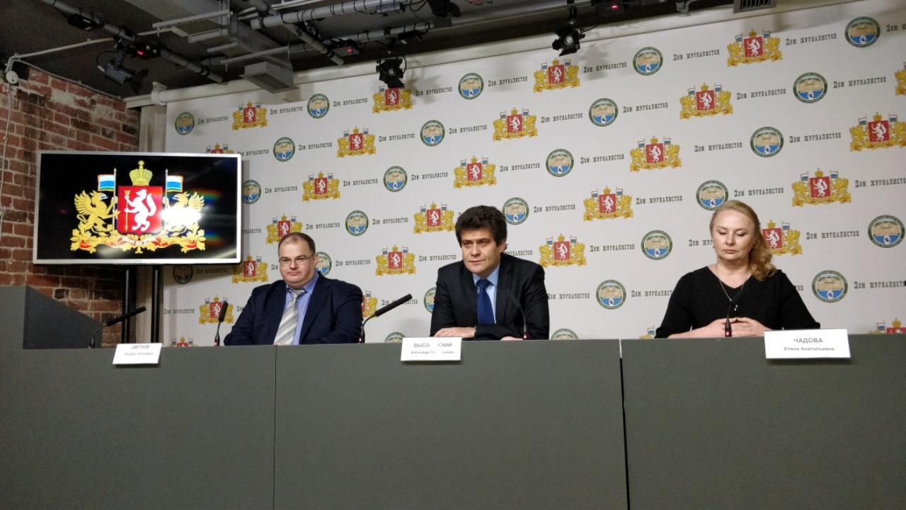 Екатеринбург первым в России присоединится к инициативе Fast-Track Cities - изображение 1