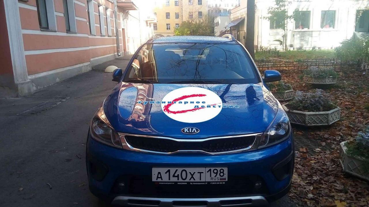В Петербурге запущен проект мобильной помощи людям, живущим с ВИЧ