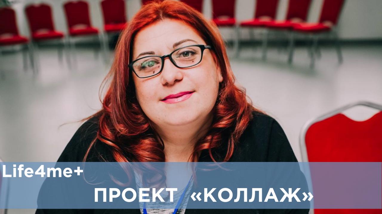"""Коллаж: """"Я живу с ВИЧ уже 16 лет в Узбекистане"""" - изображение 1"""