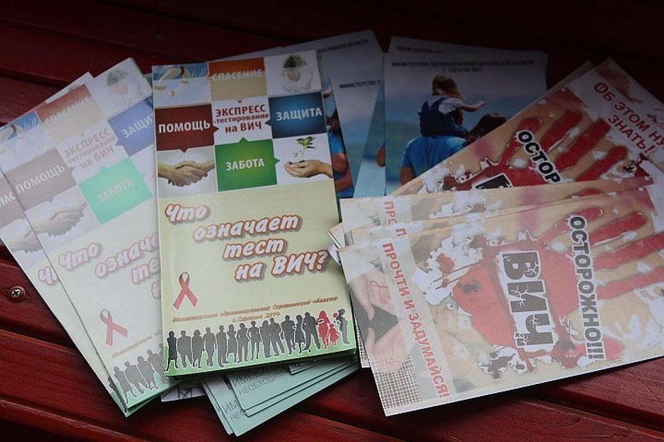 Петербург выделит 3 млн рублей ВИЧ-сервисным НКО - изображение 1