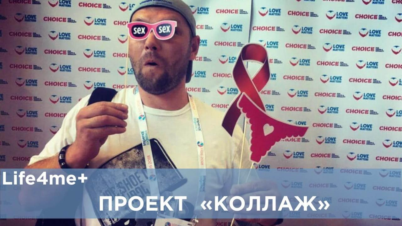 """Коллаж: """"Вообще я крутой сукин сын!"""", - Сергей Ульянов - зображення 1"""