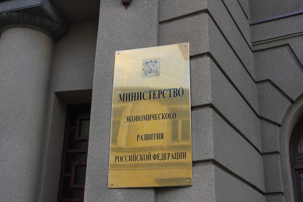 Законопроект ФАС о принудительном лицензировании не был согласован Минэкомразвития РФ