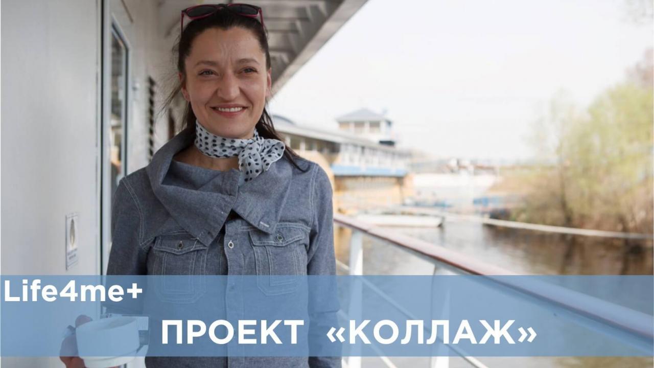 "Коллаж: ""Ветер перемен"", - Анна Гаркуша"