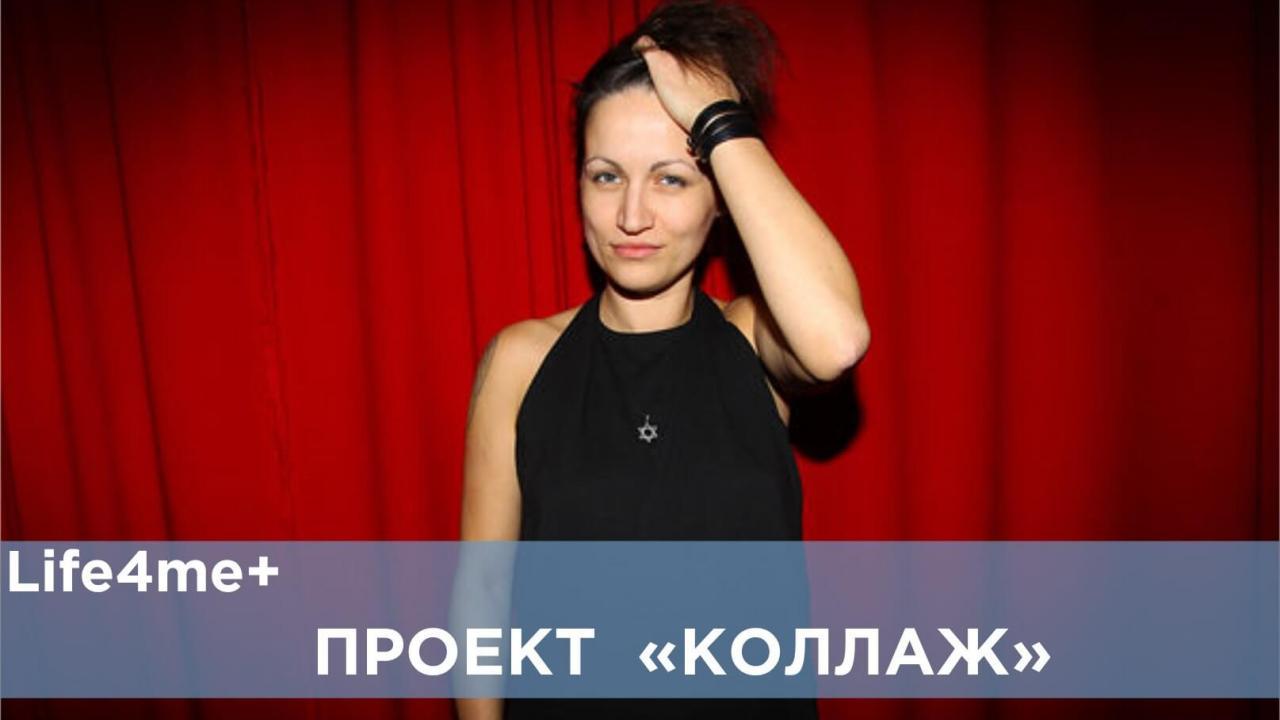 "Коллаж: ""Эпикур, гурман, эстет"", - Таша Грановская"
