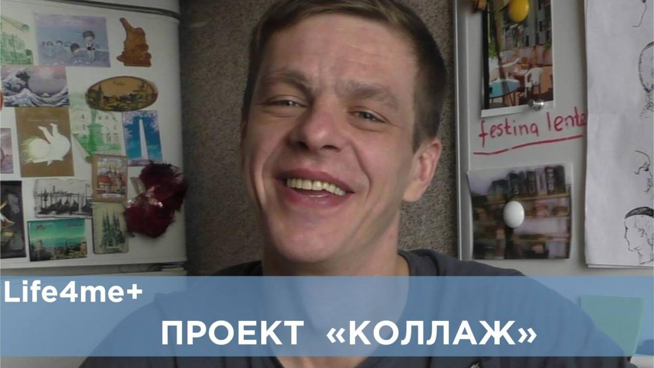 """Коллаж: """"Статус «иностранного агента» всё равно, что лучшая рекомендация"""", - Вячеслав Матюшкин"""