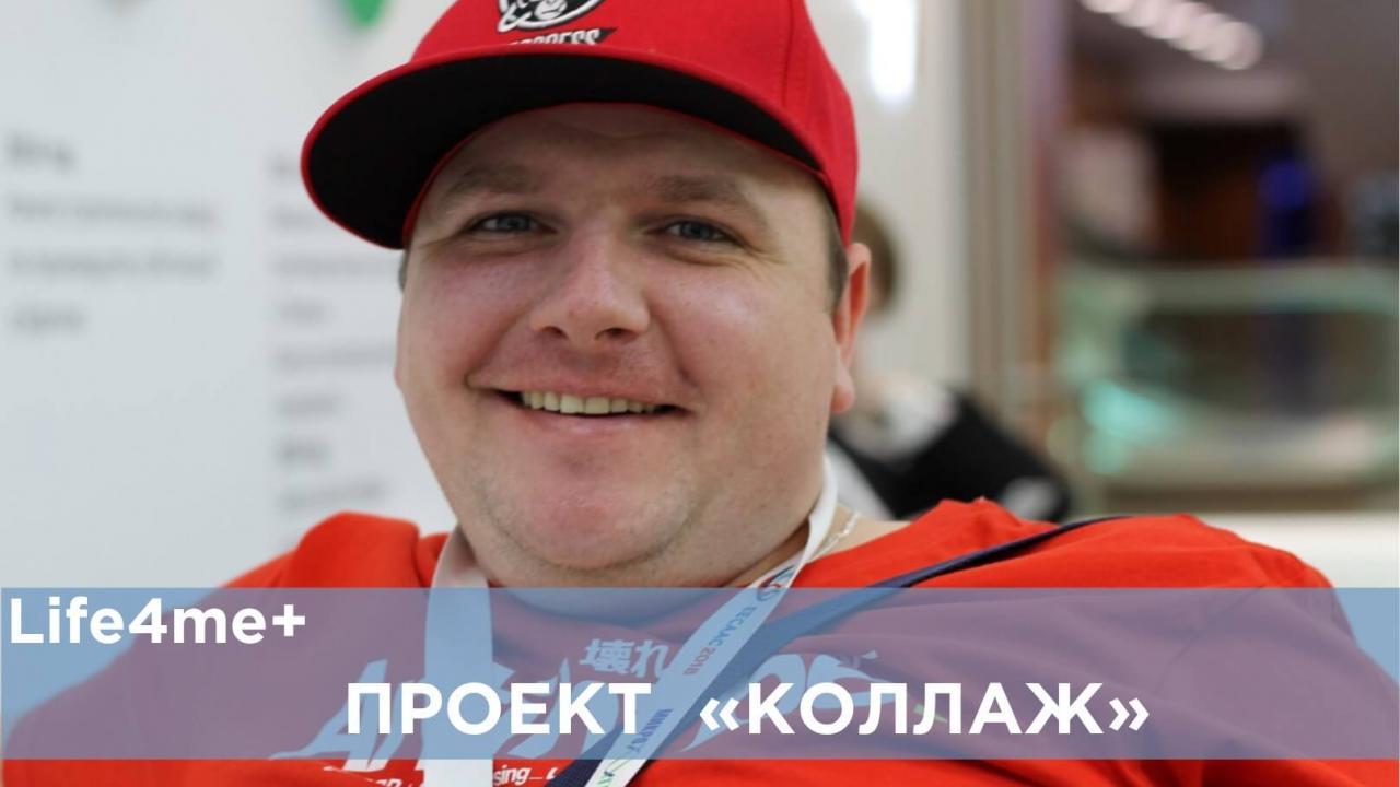 """Коллаж: """"С ВИЧ что-то надо делать, но сюда больше не приходи»,  - Дмитрий Народнев"""