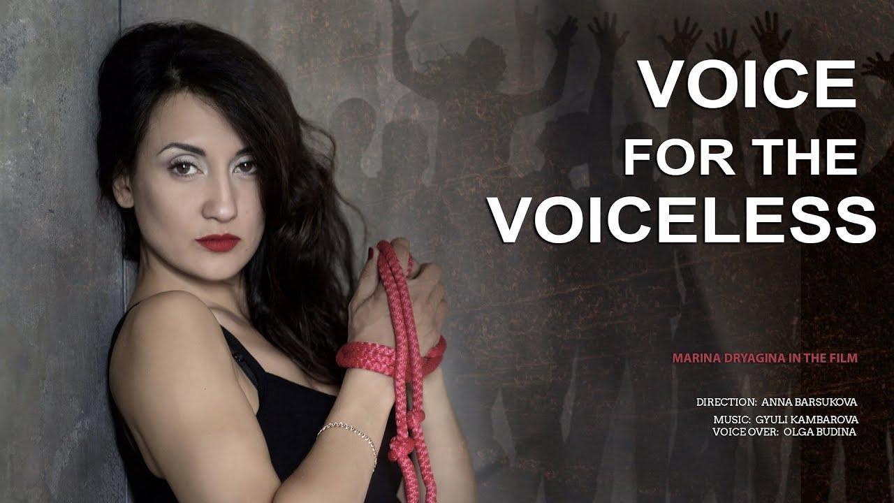 23 ноября в столице Беларуси пройдет показ фильма «Голос за безгласных»