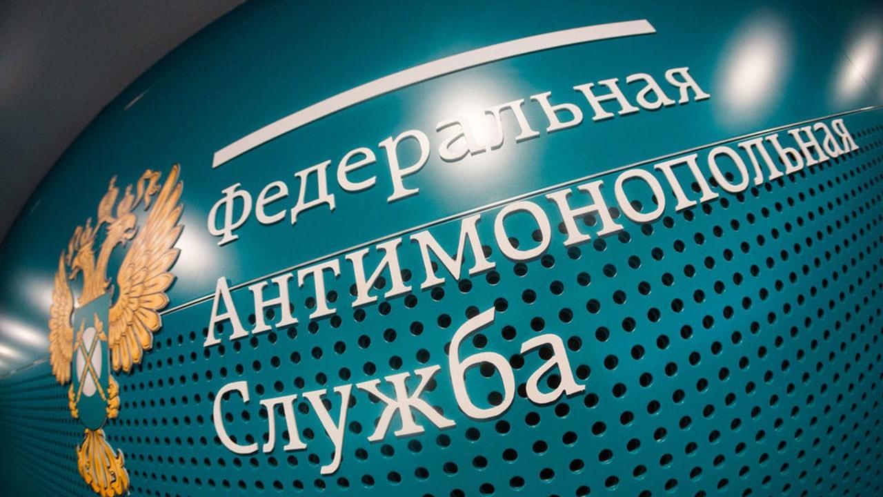 Новосибирский ФАС признал незаконной срочную закупку АРВТ - изображение 1