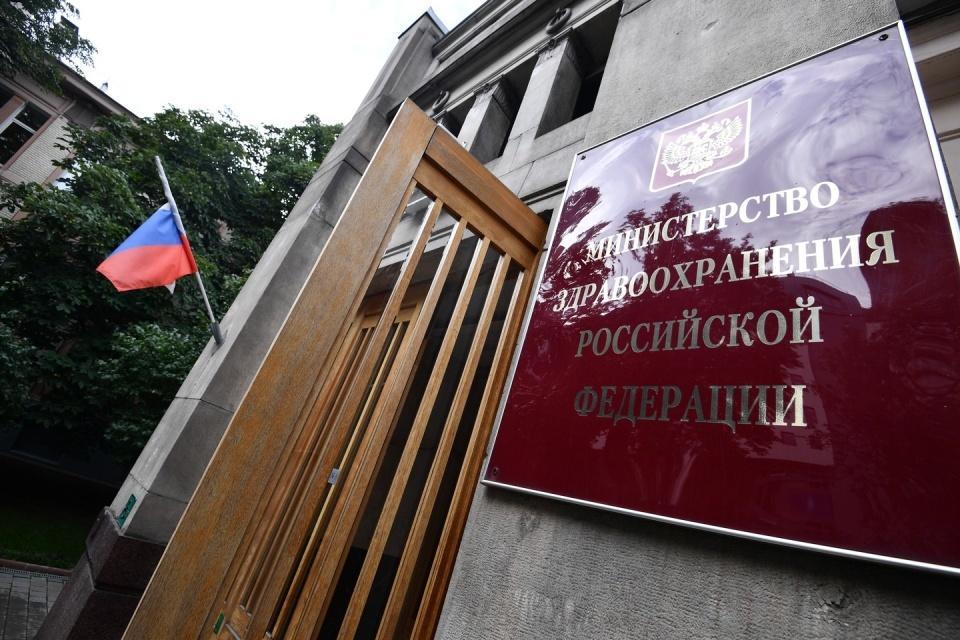 Минздрав РФ разработал новый порядок оказания медпомощи людям с ВИЧ
