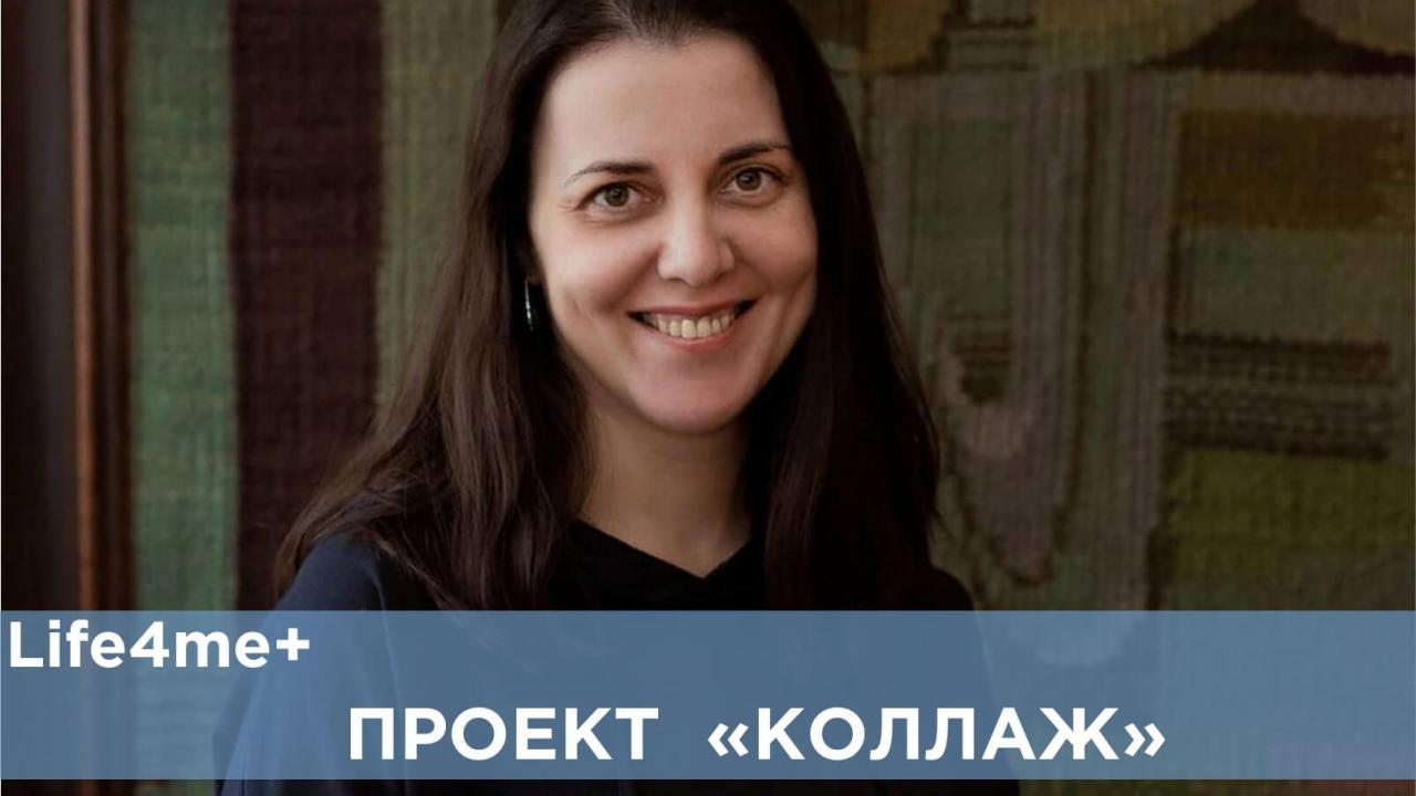 "Коллаж:"" ВИЧ активизм – это прежде всего небезразличие"", - Елена Титина"