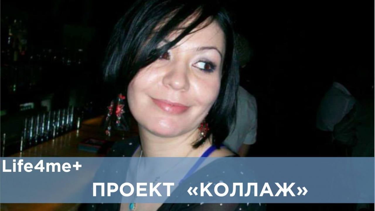 """Коллаж: """"Если я хочу перемен, я не имею право бояться"""", - Светлана Байрамукова"""