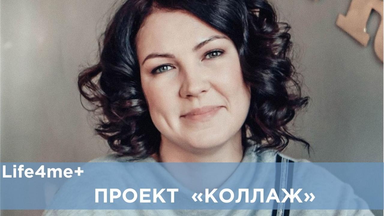 """Коллаж: """"Гендерное насилие и ВИЧ тесно взаимосвязаны"""", - Наталья Сидоренко"""